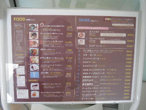 2006_0129_235110