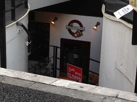 リラックマ カフェ 原宿